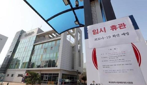 Dịch COVID-19 ngày 22-2: toàn bộ 17 tỉnh thành Hàn Quốc đều có ca nhiễm